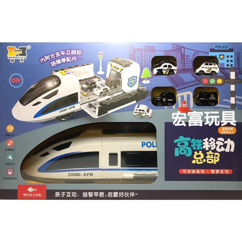 瑪琍歐 高鐵移動總部 警察系列 藍 HS2038 【附4台車子】