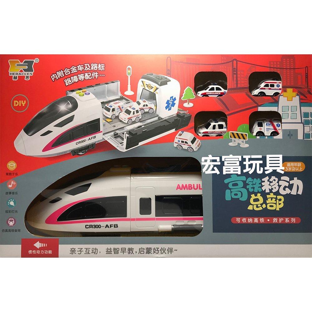 瑪琍歐 高鐵移動總部 救護系列 珊瑚紅 HS2039 【附4台車子】
