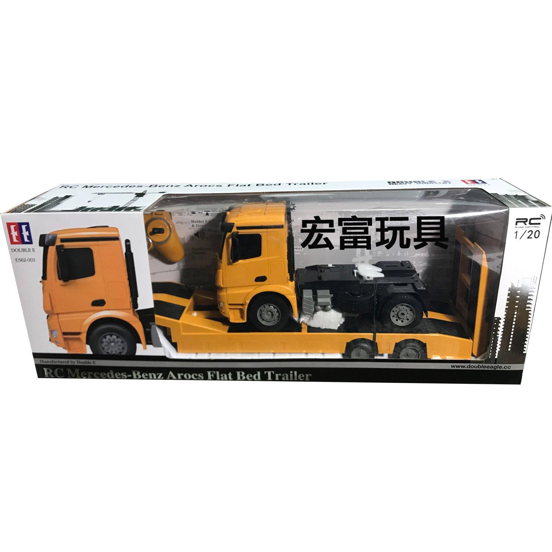 瑪琍歐 2.4G 1/20遙控車 遙控平板拖車【E562-003】
