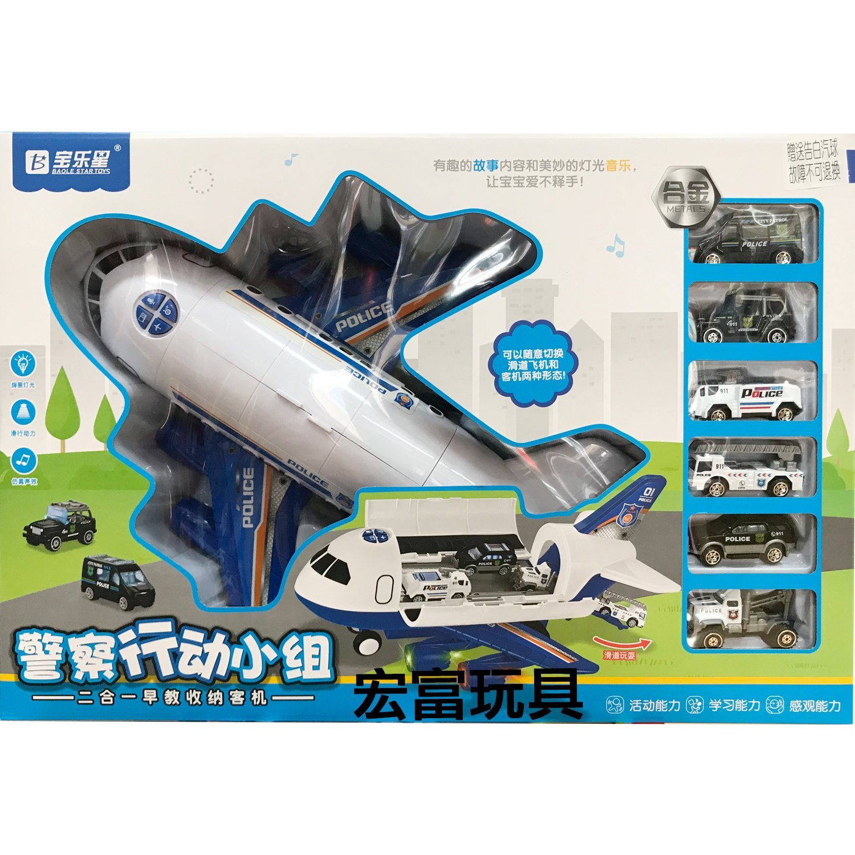9831 聲光變形收納飛機 (附6台小車) 【隨機出貨】