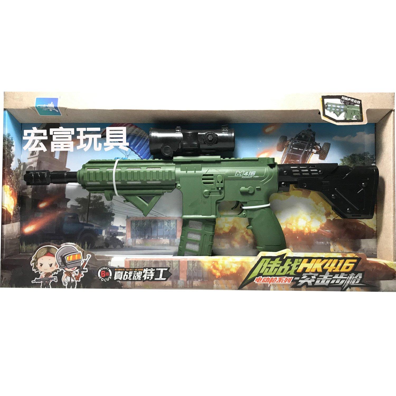 56301397 HK416突擊步槍 (有聲音)