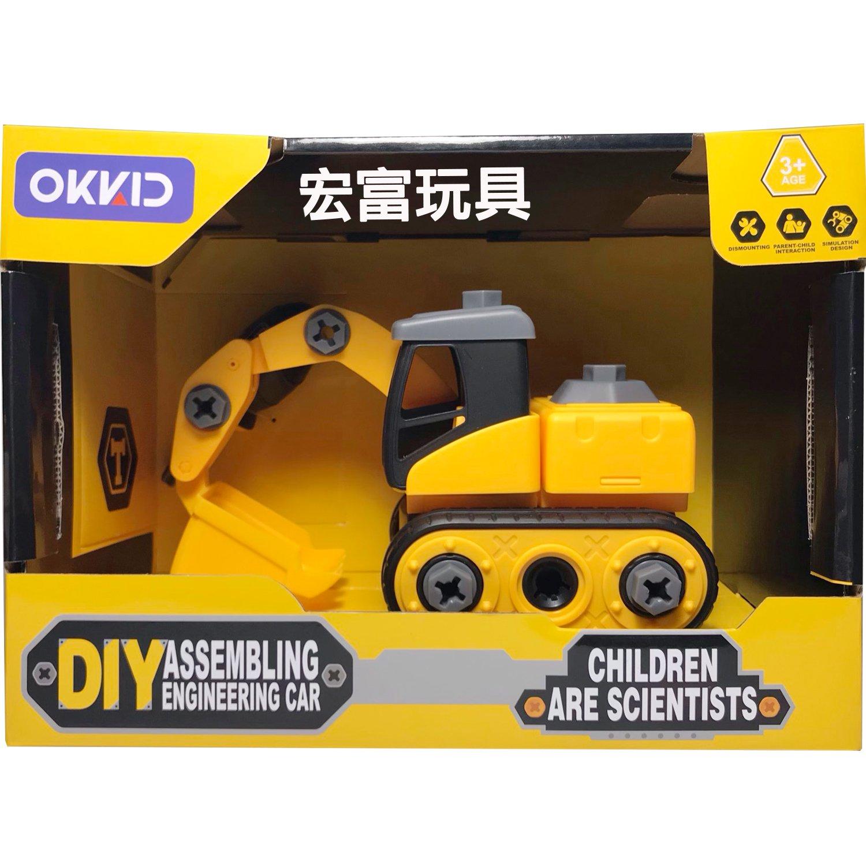 DIY工程挖土機
