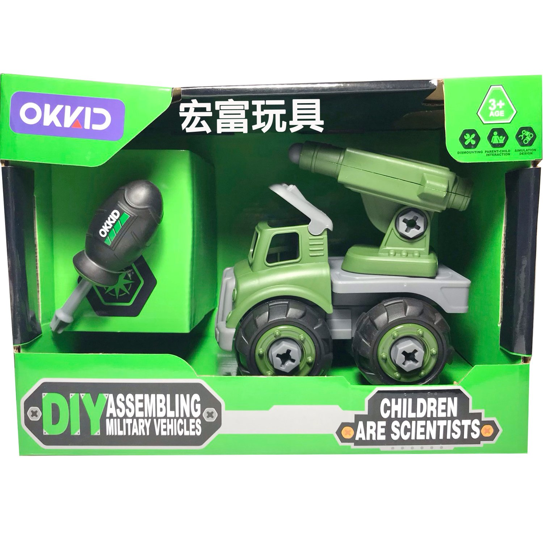 DIY軍事火箭炮車
