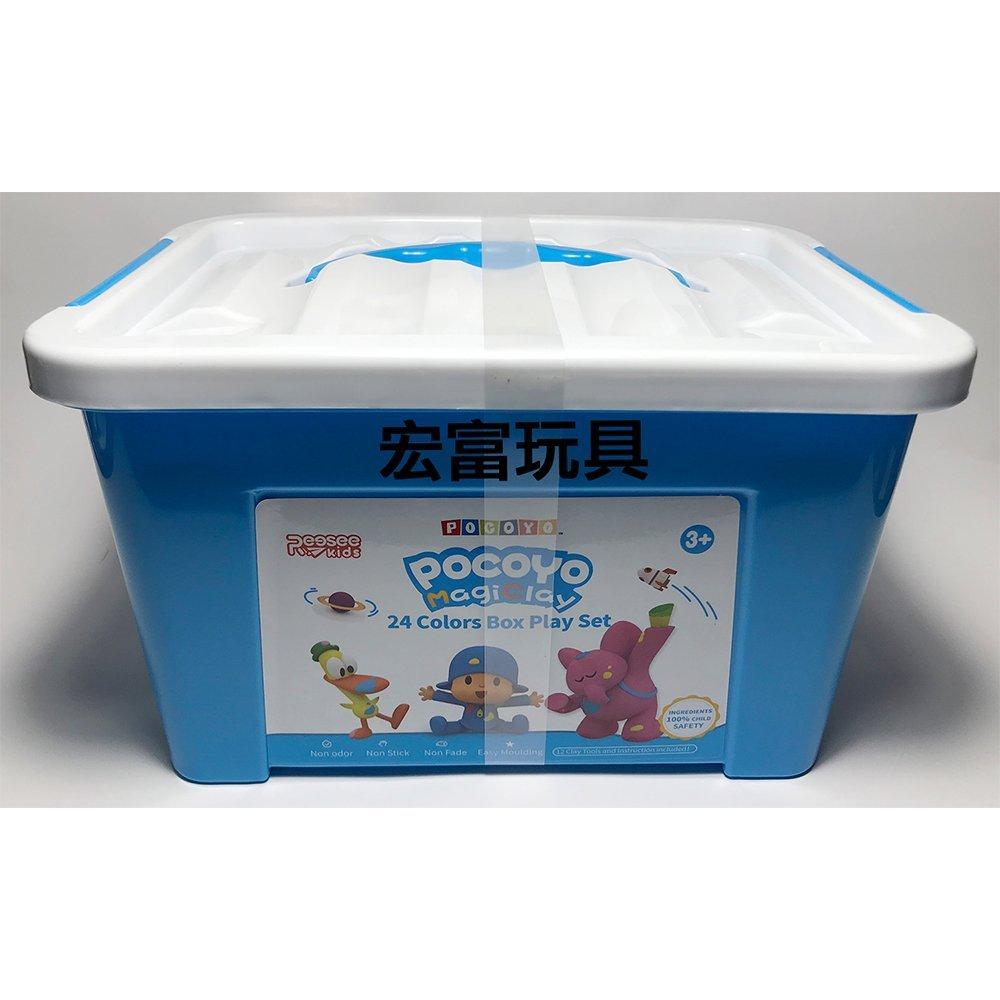 POCOYO超輕黏土24色收納桶 (12g*24色)