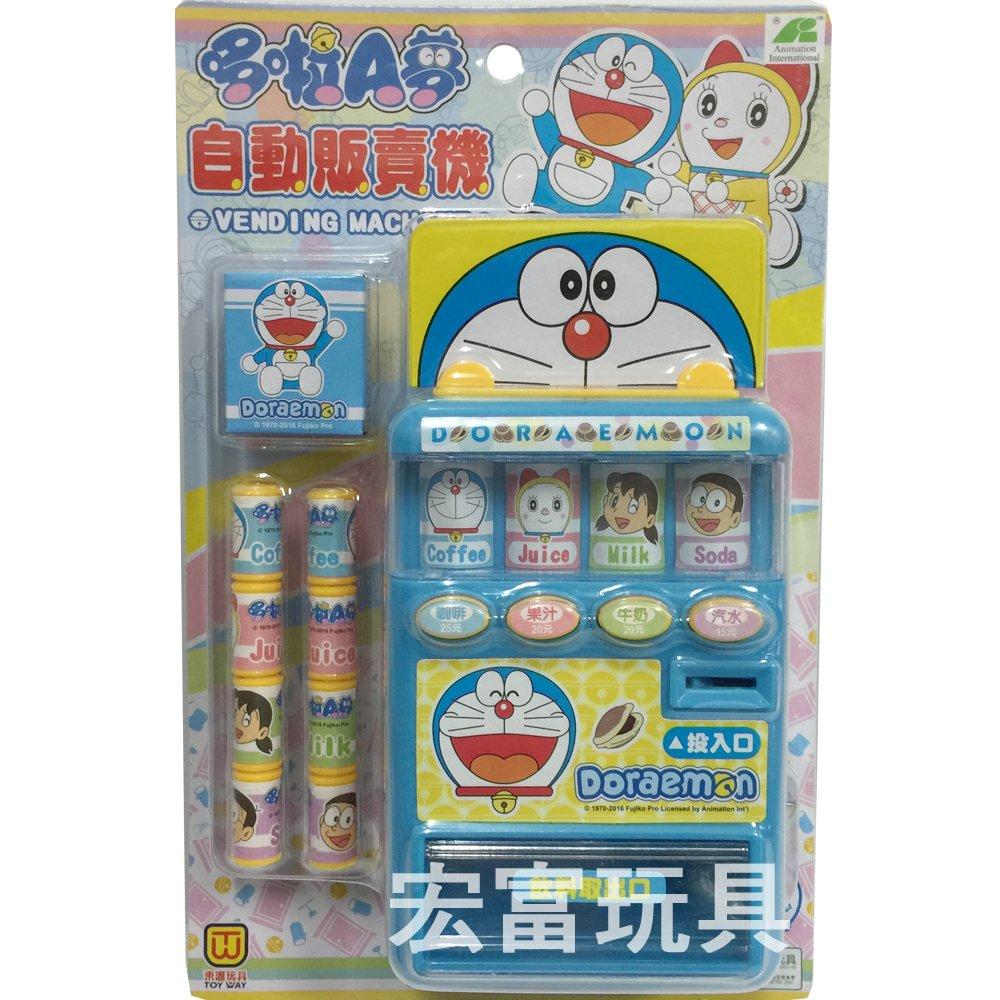 哆啦A夢自動販賣機