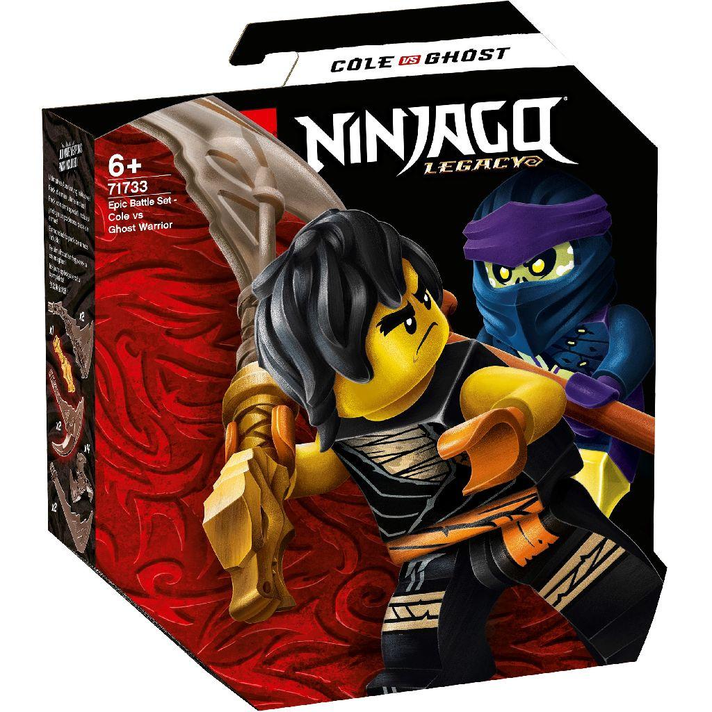 【2021.1月新品】LEGO 樂高積木 Ninjago 71733 終極對戰組 阿剛對決幽靈武士