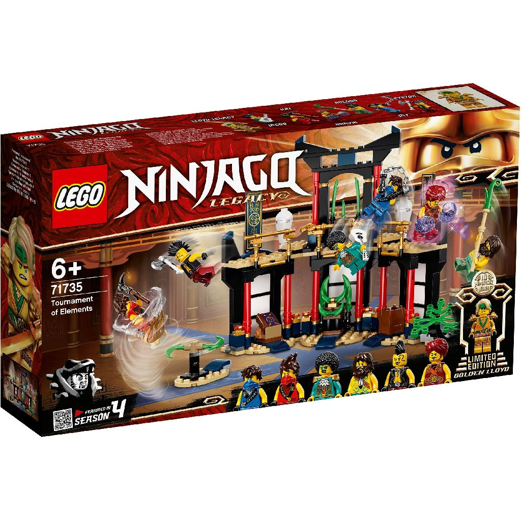【2021.1月新品】LEGO 樂高積木 Ninjago 71735 元素擂台賽