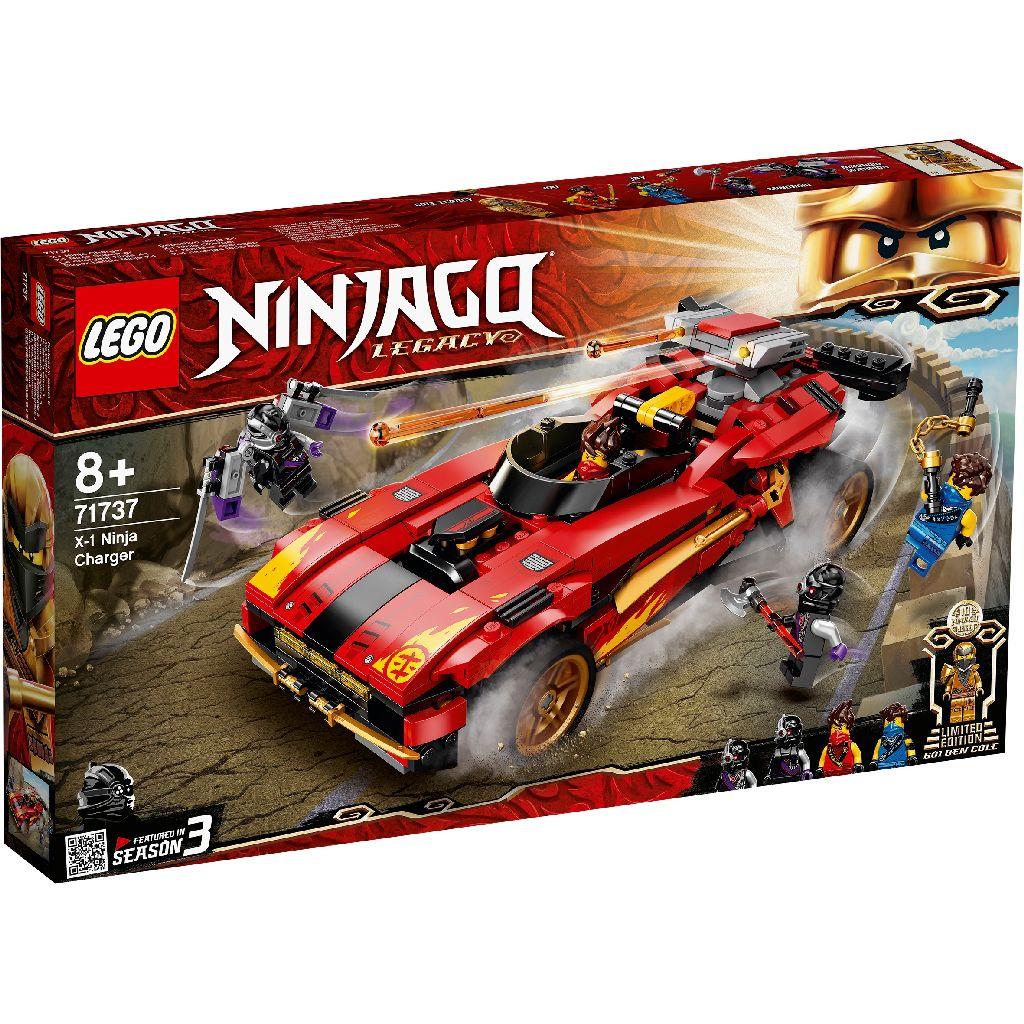 【2021.1月新品】LEGO 樂高積木 Ninjago 71737 X-1忍者電極跑車