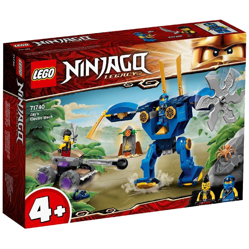 LEGO 樂高積木 Ninjago 71740 阿光的電氣機器人