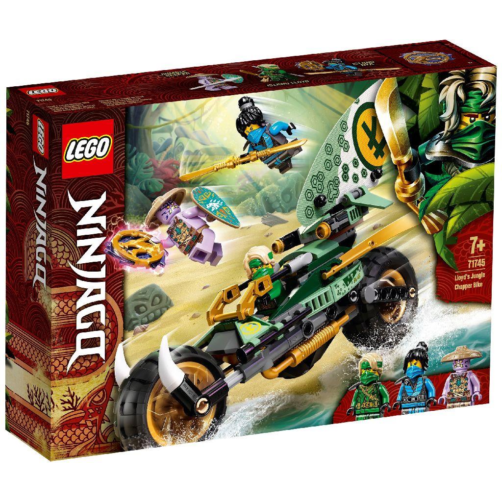 LEGO 樂高積木 Ninjago 71745 勞埃德的叢林摩托車