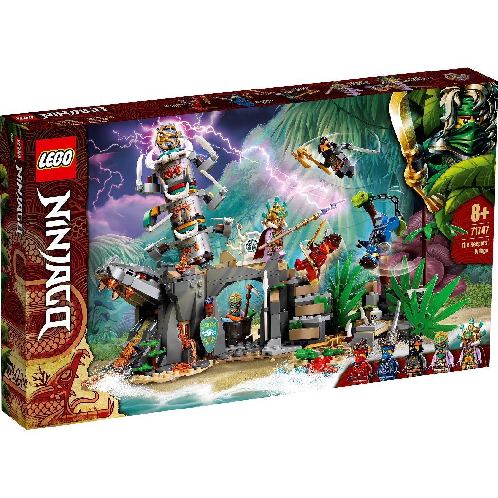 LEGO 樂高積木 Ninjago 71747 守護者之村