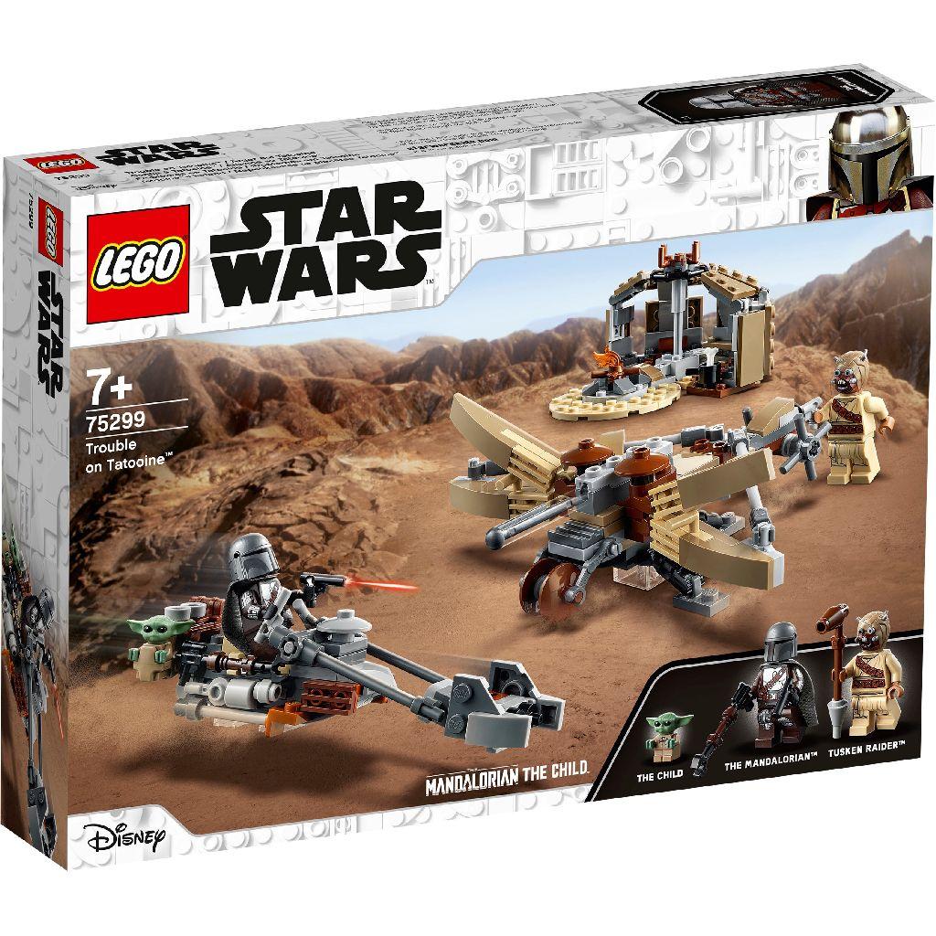 【2021.1月新品】LEGO 樂高積木 Star Wars 75299 塔圖因的麻煩