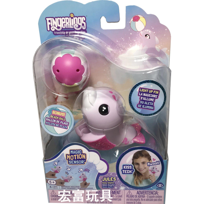 互動寵物系列 海豚寶寶 (粉)
