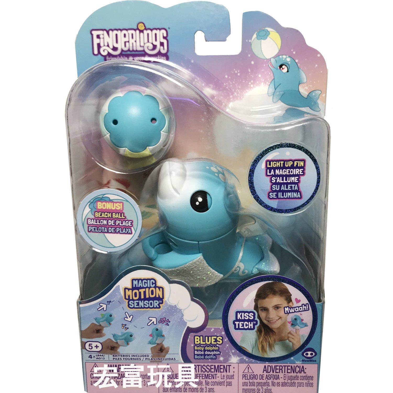 互動寵物系列 海豚寶寶 (藍)