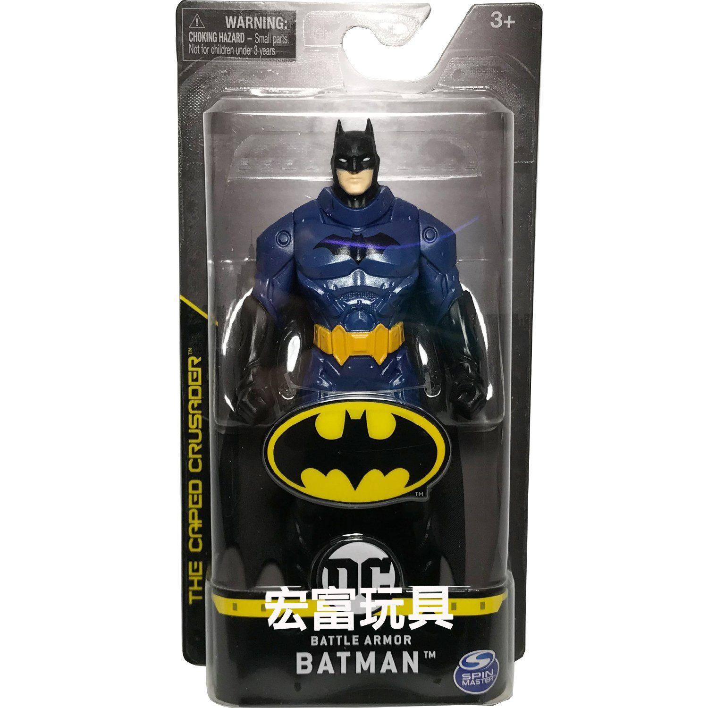 6吋蝙蝠俠人偶BATTLE ARMOR BATMAN