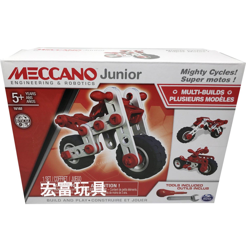 MECCANO Junior 金屬組合模型 #16102 摩托車組 (6026957)