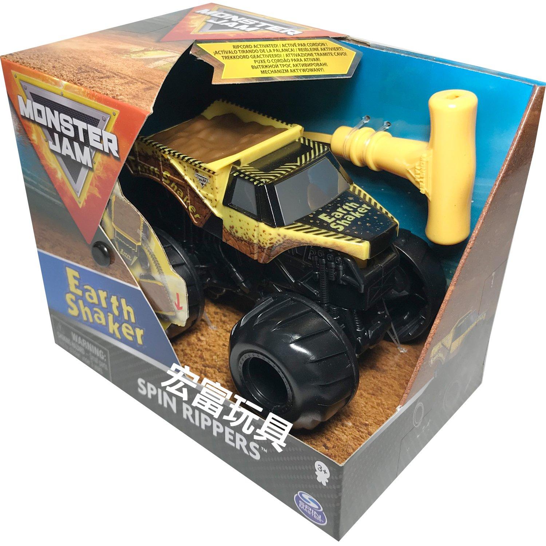 怪獸卡車 1:43造型卡車 Earth Shaker