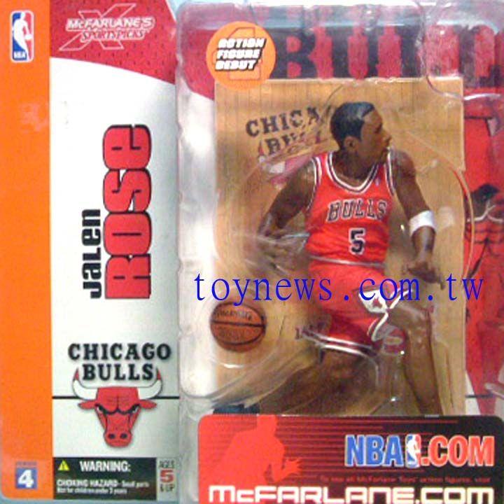 NBA - JALEN ROSE
