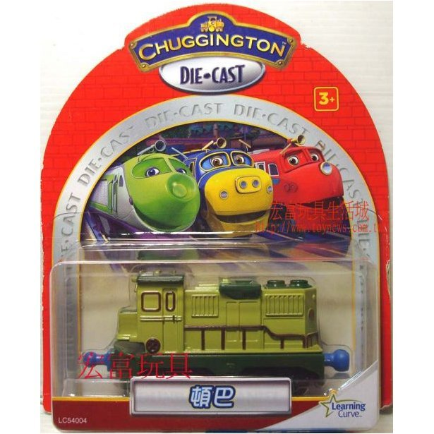 恰恰特快車 合金車系列 - 頓巴 Dunbar
