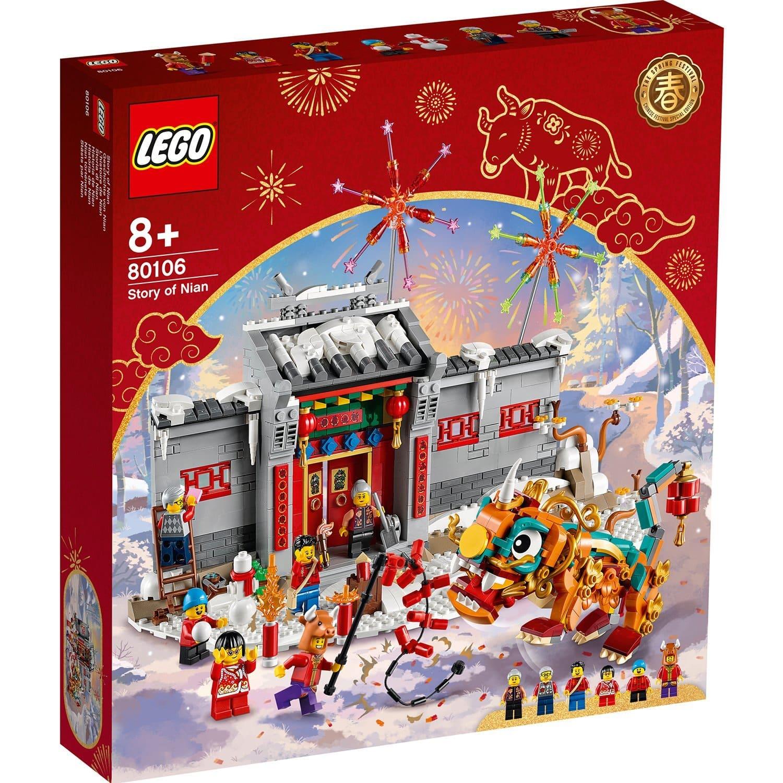 LEGO 樂高積木 Chinese Festivals 80106 年獸的故事