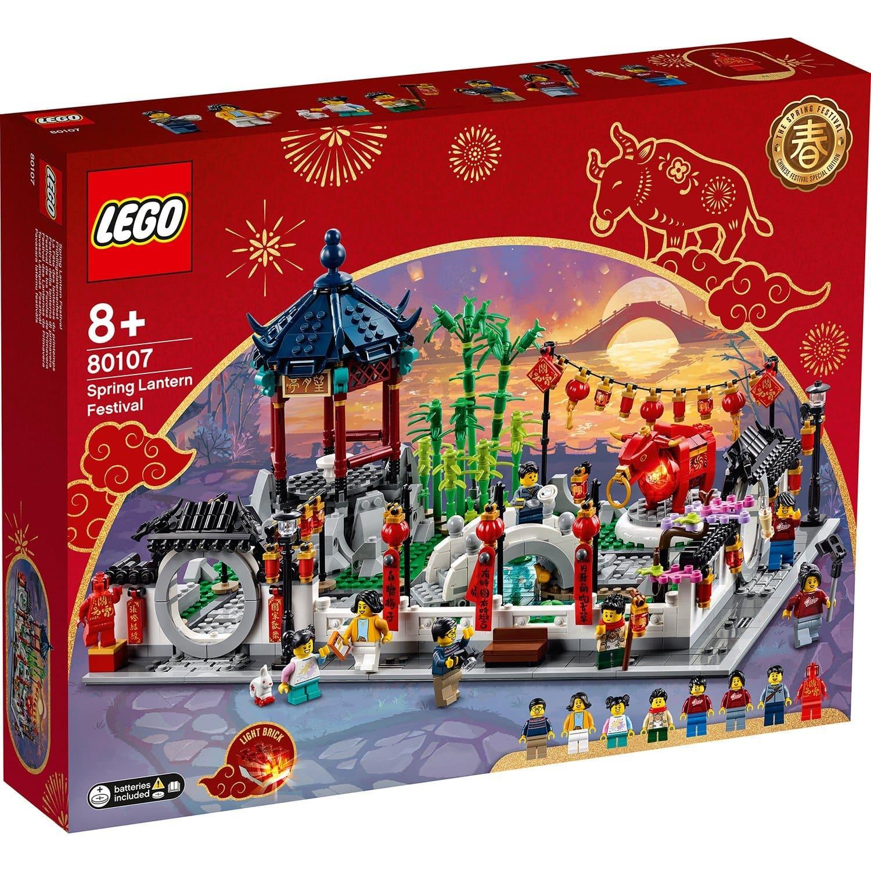 LEGO 樂高積木 Chinese Festivals 80107 新春元宵燈會