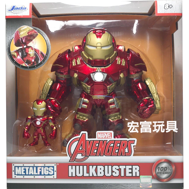 Marvel 6吋合金浩克毀滅者+2吋鋼鐵人公仔