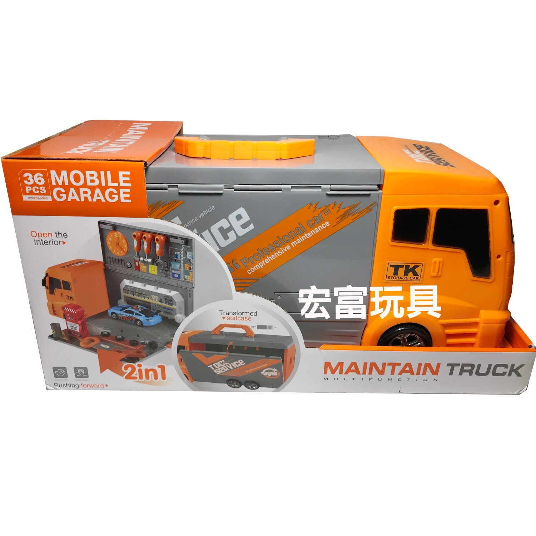 瑪琍歐 豪華工具房車 8024A 橙