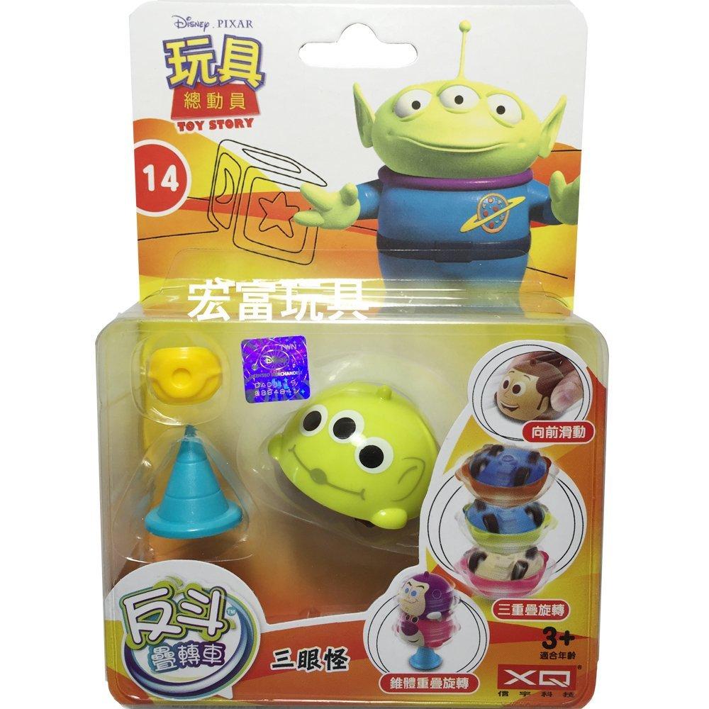 迪士尼陀螺車 14 玩具總動員3 三眼怪