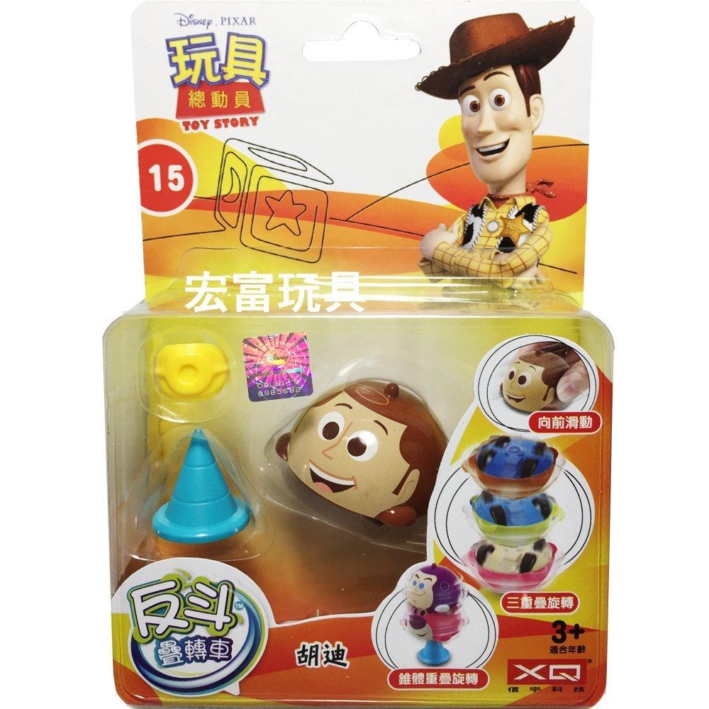 迪士尼陀螺車 15 玩具總動員3 胡迪