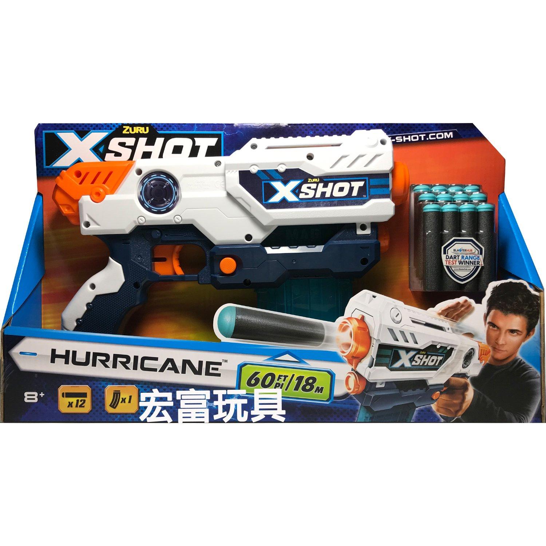 X射手 -小暴風槍12發
