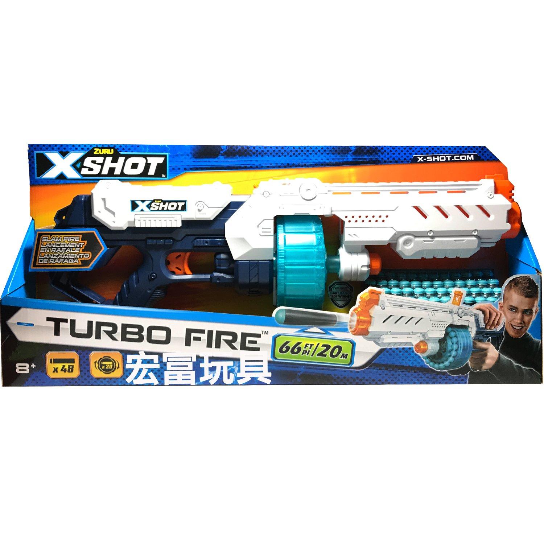 X射手 -神槍組 (含48發子彈)