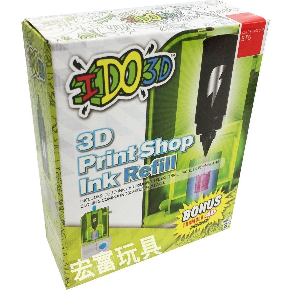 IDO3D創造工房 - 補充組ST5 紅