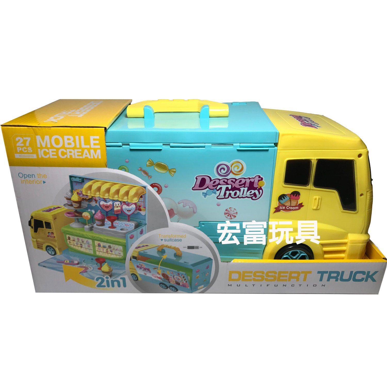 瑪琍歐 豪華冰淇淋房車