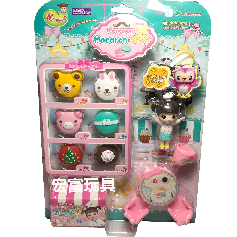 小荳娃娃迷你商店組