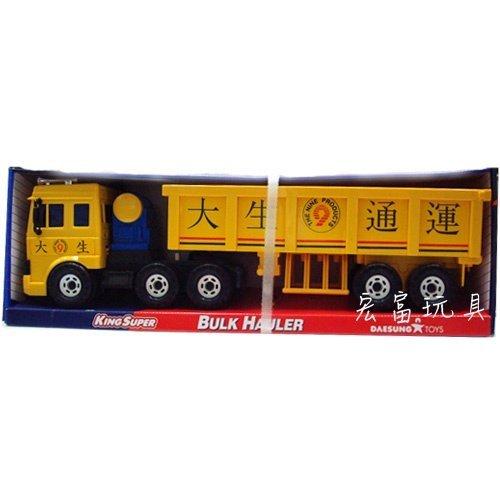 工程車系列 DS-904 摩輪聯結砂石車