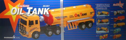 工程車系列 DS-907 摩輪連結油罐車