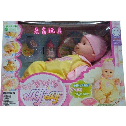 綺妮喝奶娃娃【酒窩】
