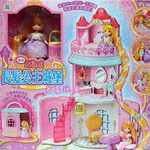 迷你MIMI長髮公主城堡