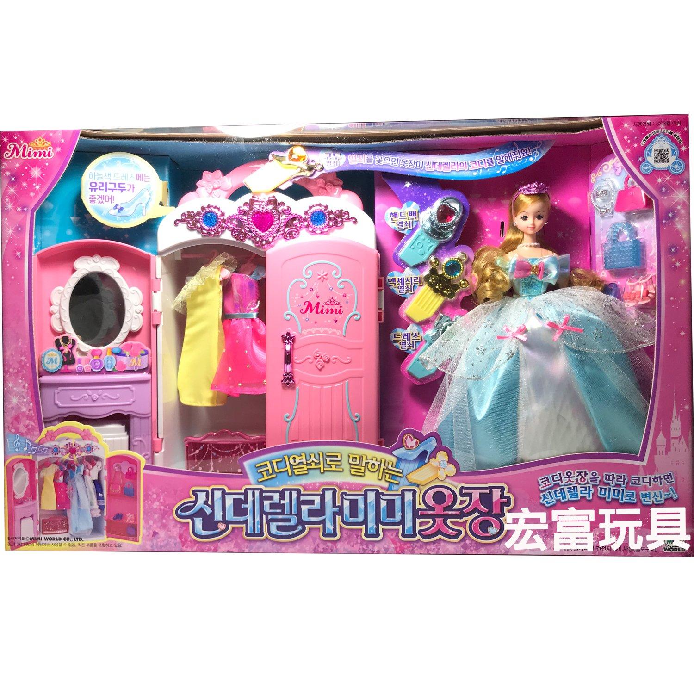 MIMI仙杜瑞拉魔法衣櫥