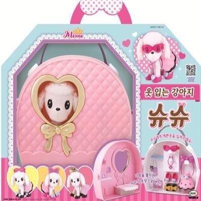 可愛粉紅提包狗