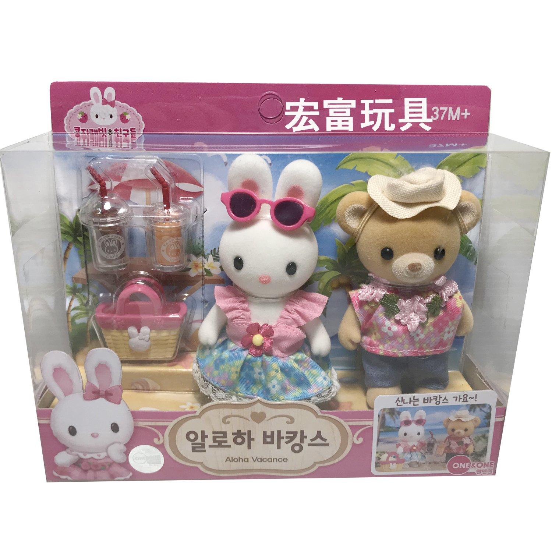 Konggi Rabbit 兔寶家族 南島渡假組
