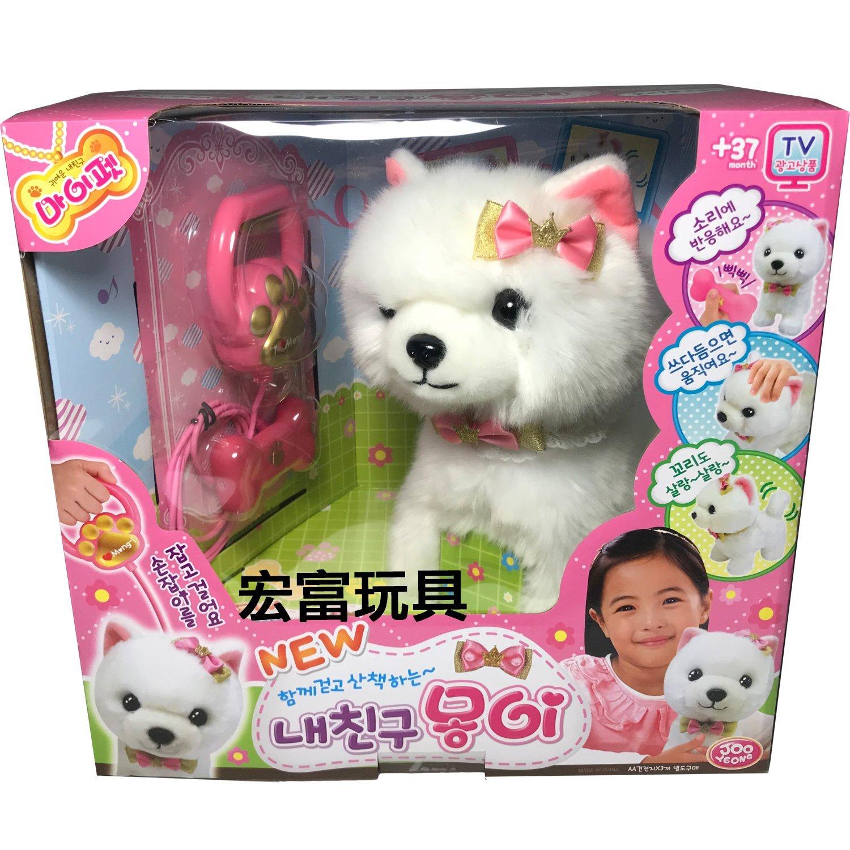 互動寵物狗 67691 【白】