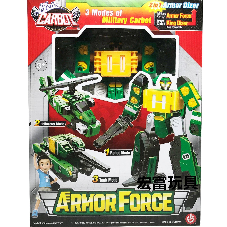 CARBOT衝鋒戰士 爆彈裝甲
