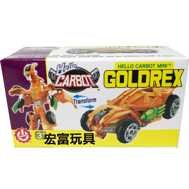 CARBOT 迷你衝鋒戰士 GOLDREX 蒼空飛龍
