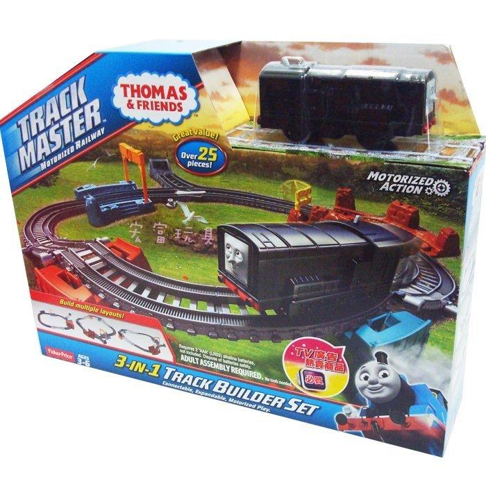 湯瑪士電動-競速過彎軌道遊戲組 高登