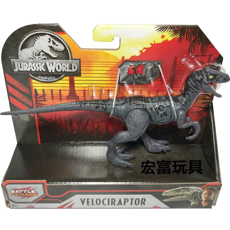 侏羅紀世界 互襲恐龍