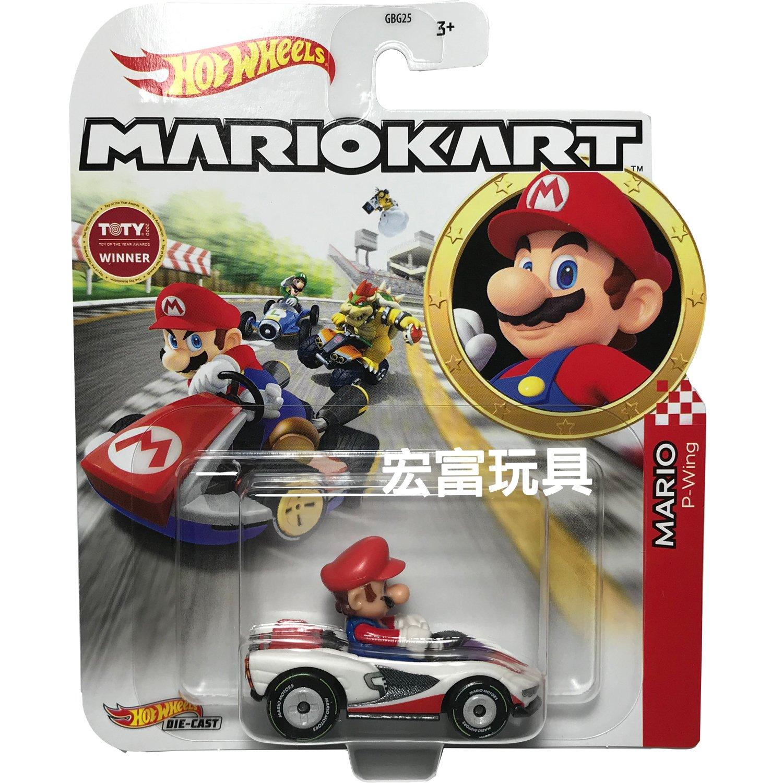 風火輪Mario Kart 合金車系列 MARIO