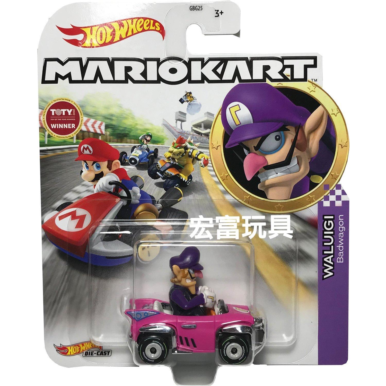 風火輪Mario Kart 合金車系列 WALUIGI
