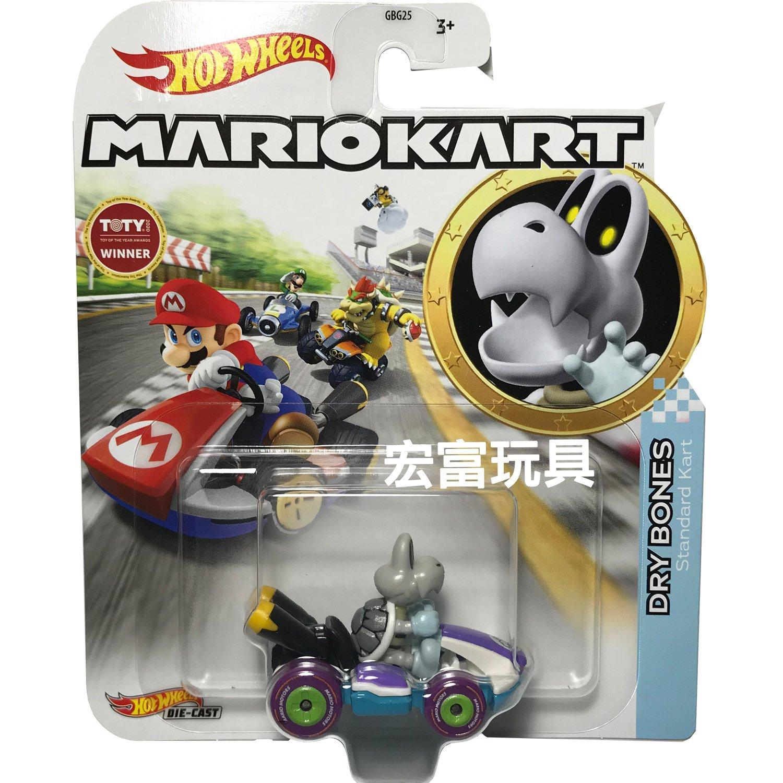 風火輪Mario Kart 合金車系列 DRY BONES