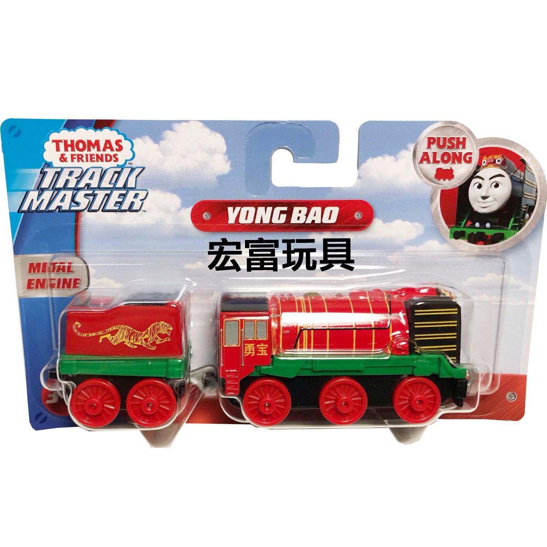 湯瑪士經典合金小火車(大) YONG BAO